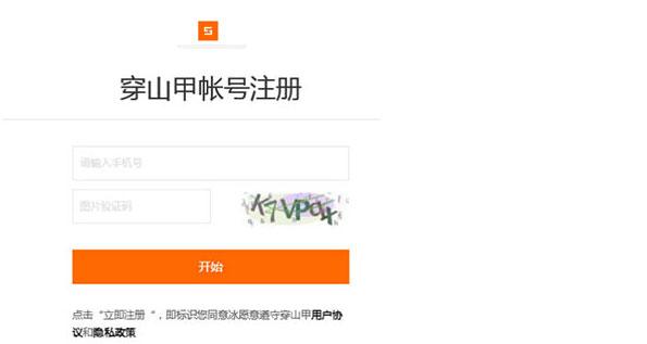 博猫平台登录-购物指南-购物流程_08.jpg