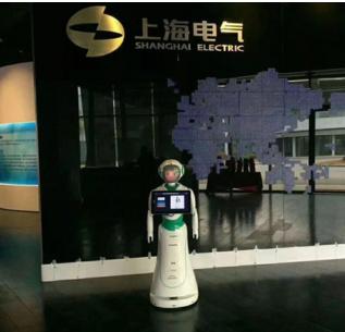 上海电气临港基地