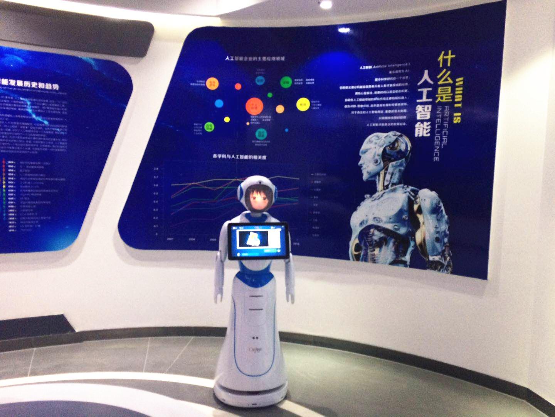 四川广元市科技体验馆