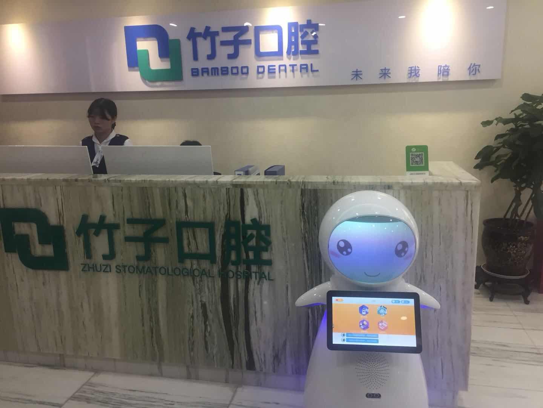 云南竹子口腔医院